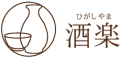 cropped-syuraku_logo_yoko_aka120.png